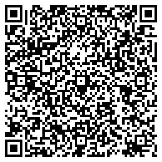 QR-код с контактной информацией организации БЕНЕФИТ