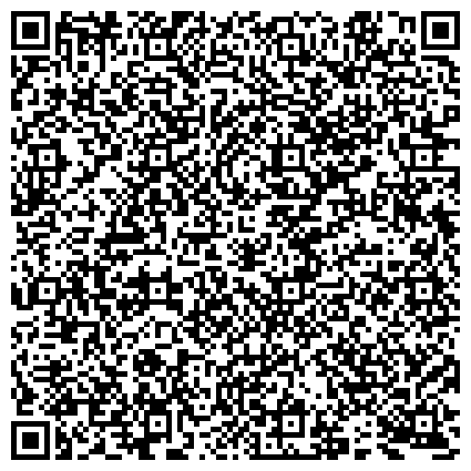 QR-код с контактной информацией организации РЕГИОНАЛЬНАЯ ОБЩЕСТВЕННАЯ ОРГАНИЗАЦИЯ СОДЕЙСТВИЯ В ТРУДОУСТРОЙСТВЕ ГРАЖДАН