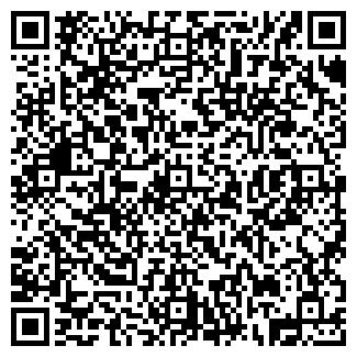 QR-код с контактной информацией организации RIMEX