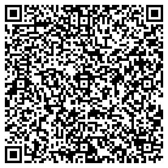 QR-код с контактной информацией организации СТИЛЬНЫЕ ОКНА