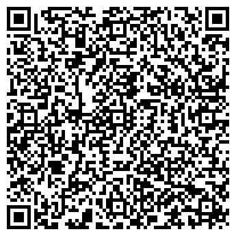 QR-код с контактной информацией организации ООО БУРИВЕСНИК
