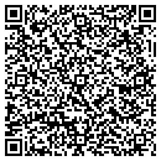 QR-код с контактной информацией организации СЕОМАКС