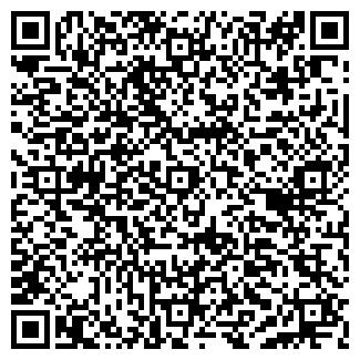QR-код с контактной информацией организации АКВИНАТ