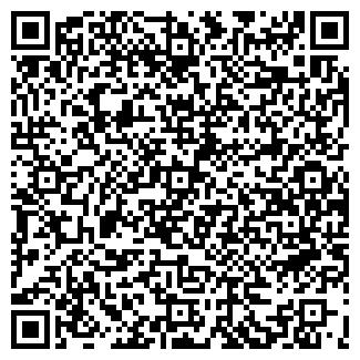 QR-код с контактной информацией организации ООО АДОНИС
