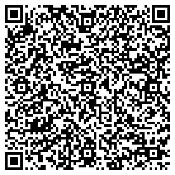 QR-код с контактной информацией организации АРГУН