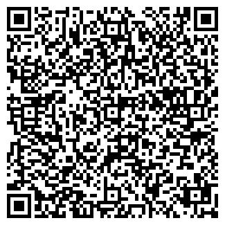 QR-код с контактной информацией организации МАГАЗИН № 30