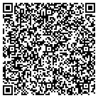 QR-код с контактной информацией организации ИНТЕЛЛИГЕНТ