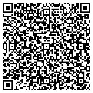 QR-код с контактной информацией организации OBI ХИМКИ
