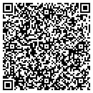 QR-код с контактной информацией организации САЛАМПИ