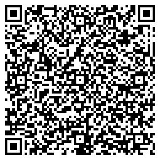 QR-код с контактной информацией организации АБОНЕНТ