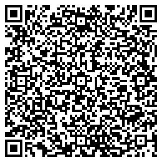 QR-код с контактной информацией организации ООО ИНФРА
