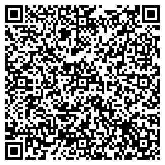 QR-код с контактной информацией организации ДОКТОР НЭО