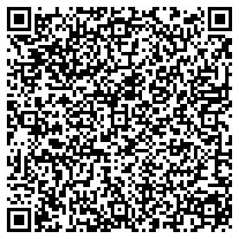 QR-код с контактной информацией организации ООО РОСИНКА-16