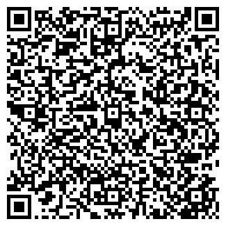 QR-код с контактной информацией организации МУ СЛОБОДА