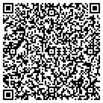 QR-код с контактной информацией организации Аптека № 8/224