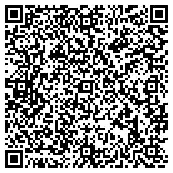 QR-код с контактной информацией организации РУССКИЕ ВАЛЕНКИ
