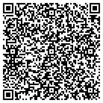 QR-код с контактной информацией организации НОВЫЙ ВИД
