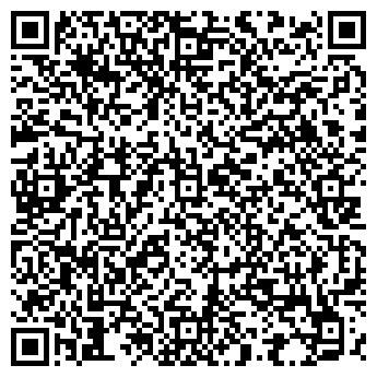 QR-код с контактной информацией организации СТРЕЛЕЦ ТУР