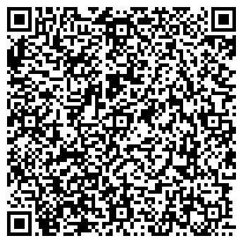 QR-код с контактной информацией организации ОНИКС-ЛАЙН