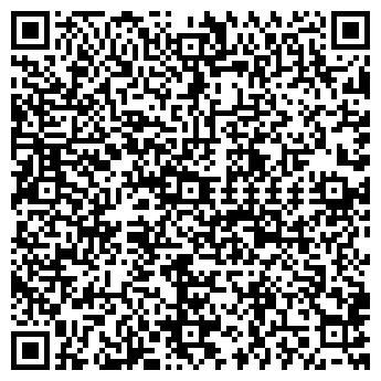 QR-код с контактной информацией организации МЕМОРИАЛЬНАЯ КОМПАНИЯ