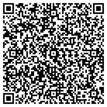 QR-код с контактной информацией организации ТРИОКОМ