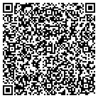 QR-код с контактной информацией организации ОБЩЕЖИТИЕ №5 МУП ЖРЭП