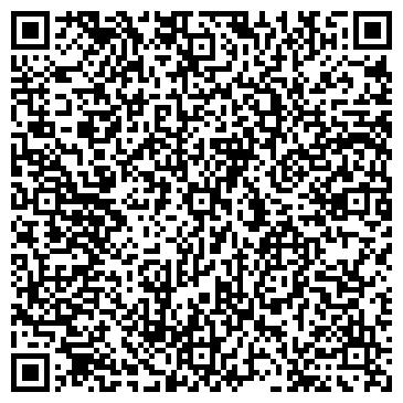 QR-код с контактной информацией организации АРХИТЕКТУРНО-СТРОИТЕЛЬНАЯ МАСТЕРСКАЯ
