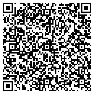 QR-код с контактной информацией организации ИНТЕРТЕХСТРОЙ