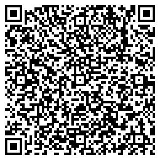 QR-код с контактной информацией организации ЭЛЕКТРОУГЛИ