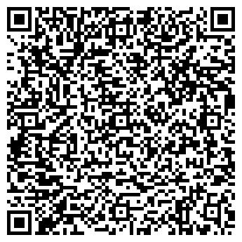 QR-код с контактной информацией организации СБЕ-ГРУПП