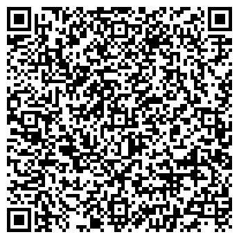 QR-код с контактной информацией организации БСХ БЫТОВАЯ ТЕХНИКА, ООО