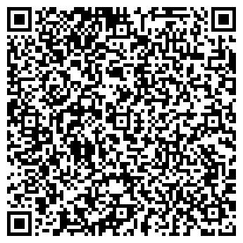 QR-код с контактной информацией организации АРТЭКС