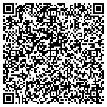 QR-код с контактной информацией организации ДАЧА НА ПОКРОВКЕ