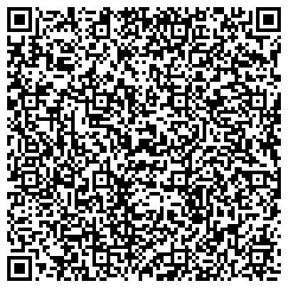 QR-код с контактной информацией организации СБЕРБАНК РОССИИ, НОГИНСКОЕ ОТДЕЛЕНИЕ № 2557, ДОПОЛНИТЕЛЬНЫЙ ОФИС № 2557/050