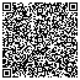 QR-код с контактной информацией организации КОН