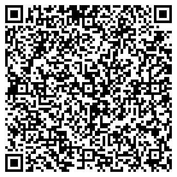 QR-код с контактной информацией организации VELOSITE