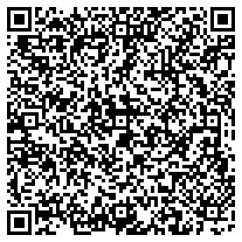 QR-код с контактной информацией организации PUMA
