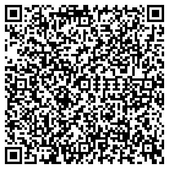 QR-код с контактной информацией организации ЭКСАЙТ