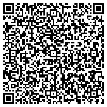 QR-код с контактной информацией организации АЗБУКА ВКУСА