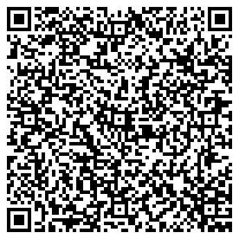 QR-код с контактной информацией организации МЕДИА МАРКТ