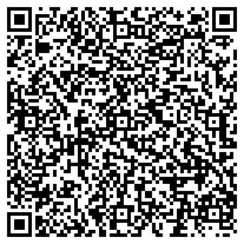 QR-код с контактной информацией организации ЭЛЬДОРАДО - XXI ВЕК