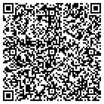 QR-код с контактной информацией организации ОРЕНТРАК