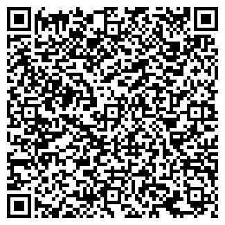 QR-код с контактной информацией организации ДАР ОБУВЬ