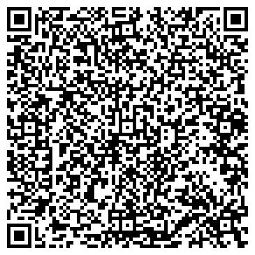 QR-код с контактной информацией организации ЭЛЬДОРАДО-РУСТУР