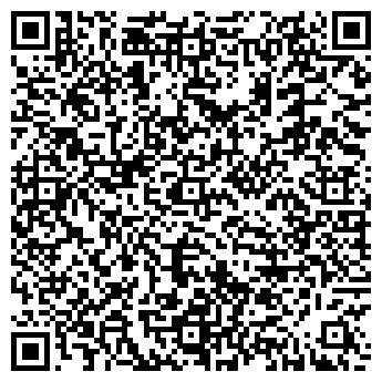 QR-код с контактной информацией организации КАМСКИЙ ЛЕСПРОМХОЗ