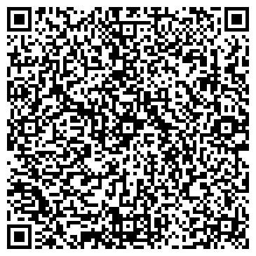 QR-код с контактной информацией организации ЦЕХ ПЕРЕРАБОТКИ ДРЕВЕСИНЫ ОСИНСКОГО ЛЕСХОЗА, ЧП