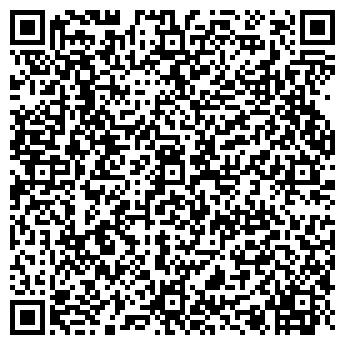 QR-код с контактной информацией организации БАЗА СОЦИАЛЬНО-БЫТОВЫХ УЧРЕЖДЕНИЙ