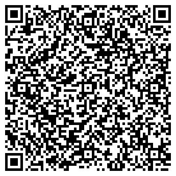 QR-код с контактной информацией организации ЭЛЬДОРАДО-М
