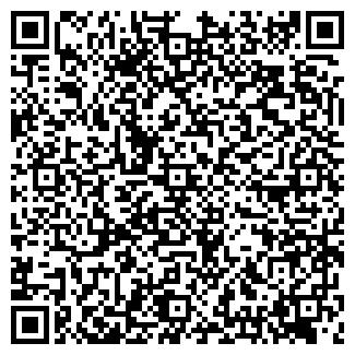 QR-код с контактной информацией организации МЕЛЬНИЦА