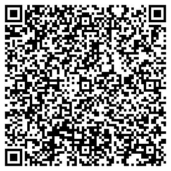 QR-код с контактной информацией организации ТАТНЕФТЬ